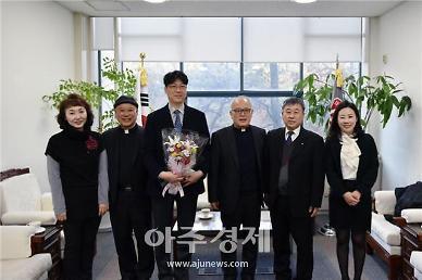 김진욱 서강대 교수, 고용노동부 장관상 수상