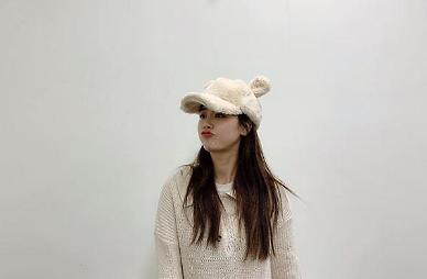 [#SNS★] 나쁜사랑 신고은 이 모자를 쓰면 머리가...