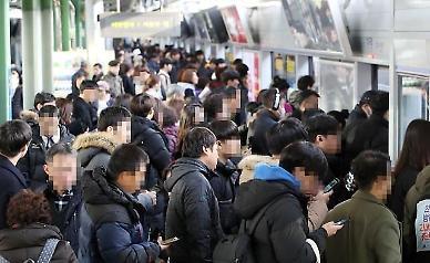 [속보] 지하철 1호선 또 지연? 네티즌 속터진다 역 3개 남기고 지각