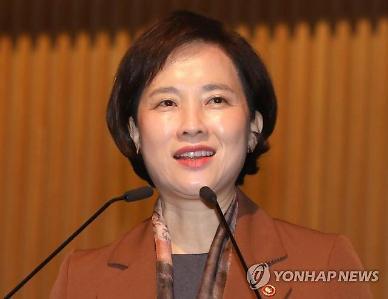 """유은혜 부총리 """"청소년 유권자 14만명 선거 교육 지원"""""""