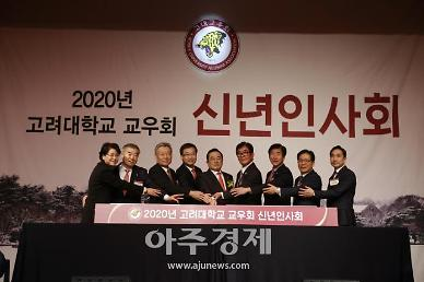 이종화·최동훈·이상학 고려대 교수···'교우회 학술상' 수상
