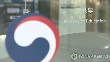 교육부-교육청, '학교 평화‧통일교육 공감한마당' 개최