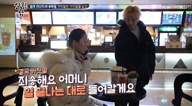 팝핀현준♥박애리 나이 차이는?