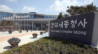 [주요경제일정]40대·제조업 '고용 한파' 우려…1월 12일(월)~ 6일(금)