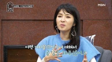 김경란 이혼 사유는?