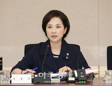 지자체-대학 협력 방안 논의…사회관계장관회의 개최