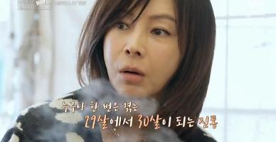 황신혜 나이, 왜 화제?
