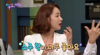 소이현, 왜 갑자기 화제?