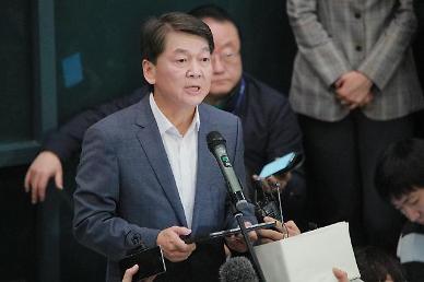 안철수 총선 불출마에 테마주 10%대 급락