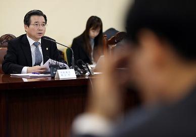 김용범 차관 우한 폐렴으로 시장 변동성 확대…영향 최소화 노력
