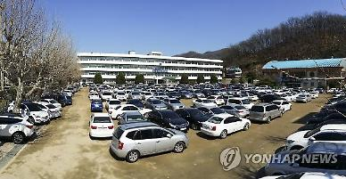 """""""설 연휴 학교 운동장에 주차하세요""""…서울 학교 374곳 무료 개방"""