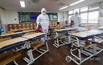 [신종코로나] 후베이성 방문한 초·중·고생 32명 자가격리 중