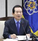 [신종코로나]정부, 중국인 입국 금지 결단 내릴까?…총리가 정부 입장 발표
