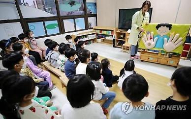 """[신종코로나] 휴업 학교 336곳…교육부 """"감염우려 지역 휴업 허용"""""""