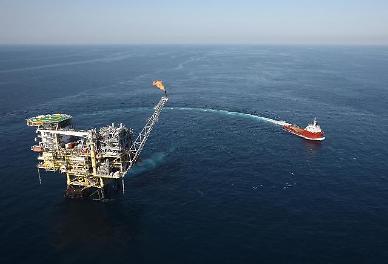 석유공사, 동해 심해지역 탐사사업 위한 조광권 확보