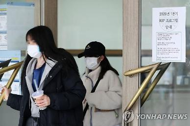 [신종코로나]대학 4주 개강 연기ㆍ중국 거친 입국 유학생 2주간 등교 중지…또 뒷북 교육부