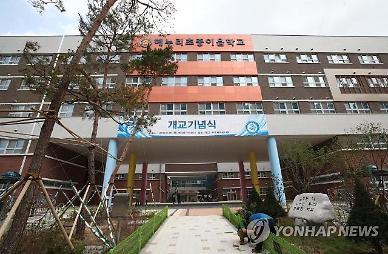 [신종코로나] 19번째 확진자에...서울 송파·강동구 초·중학교 5곳 긴급 휴업
