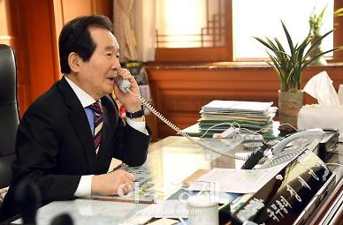 """[코로나19] 정 총리, 우한교민 이송 전세기 기장에 전화…""""국민 모두가 감사"""""""