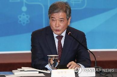 [네이버포스트] 제3기 국가교육회의 출범…'국가교육위원회' 설치 시동