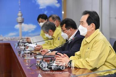 """[코로나19] 정세균 총리 """"대구·경북 코로나19 진압이 가장 큰 과제"""""""