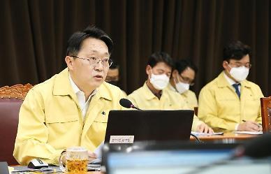 [코로나19] 대구·경북 지역 세무조사 전면 중지