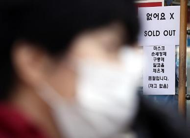 [코로나19] 마스크, 다리미·헤어드라이어로 열 가하면 재사용 가능?
