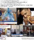 [김태언의 베트남 통(通)]반미가 빵 쪼가리면 김치는 풀떼기냐