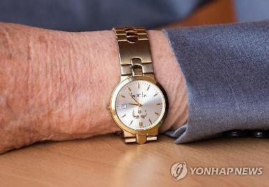 """정 총리 '이만희, 정세균 시계 갖고 있다'에 """"허무맹랑한 주장"""""""