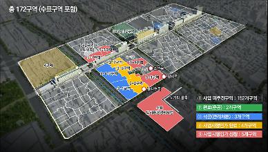 서울 세운상가 일대 152개 정비구역 해제 후 재생…을지면옥 보존은 협의