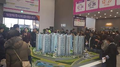 군포·시흥 아파트값 두달새 1억원 이상 급등…비규제지역 뜨겁다