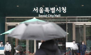 공공건축물 품질 높인다…서울시, 지자체 최초 공공건축지원센터 운영