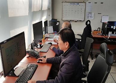 [코로나19]서울시, 코로나19 확산 대비 상수도 비상체제 가동