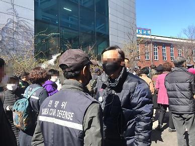 [코로나19]서울시, 집회금지 명령 어긴 사랑제일교회 목사 등 고발