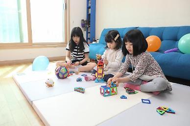 서초구, 전국 최초 다자녀가정 실내바닥매트 지원