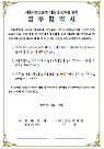 서울시내 3000여개 GS25 편의점서 제로페이 결제 가능