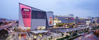 현엔, 2000억 캄보디아 쇼핑몰 공사 수주