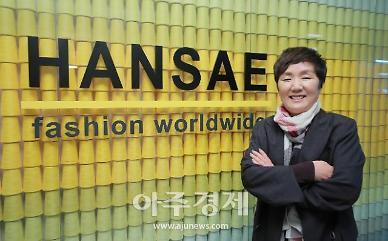 """[아주초대석] 조희선 한세실업 대표 """"패션업 38년 노하우로 포스트코로나 준비"""""""