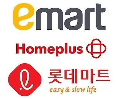 [대형마트 휴무일] 5월 31일 이마트·홈플러스·롯데마트 정상 영업