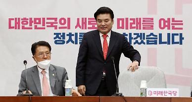 5·18 초청 못 받은 원유철 한국당, 가장 많은 지지…기념식 참석한다