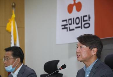 안철수 개헌특위 구성해 5·18 정신 헌법 전문에 담자