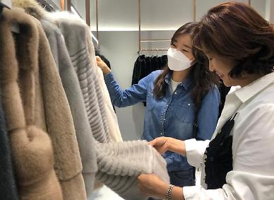 롯데백화점, 업계 최초 모피 콘셉트 스토어 진도 아콤플리어 오픈