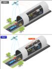 서울시, 지하 터널에서도 끊기지 않는 GPS 서비스 실현