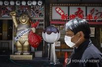 일본, 베트남 등 입국 제한 해제 검토...한국은 언제?