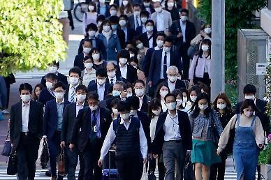 日 도쿄도 코로나 신규 확진자 2명…긴급사태 선포 이후 최저