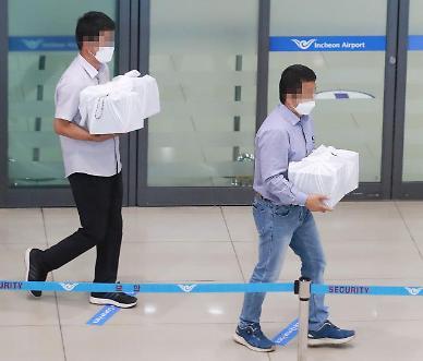 히말라야 안나푸르나 충남 실종 교사 4명 유해, 132일 만에 한국 도착