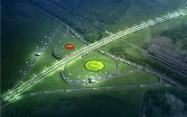 도로공사-SK건설, 카자흐스탄서 9000억원 규모 도로 시공·운영권 수주