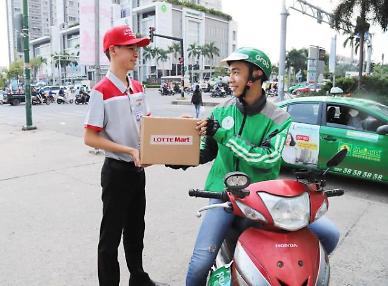 바로 배송, 베트남 1시간 배송…배송 총공세로 이커머스 두드리는 롯데마트