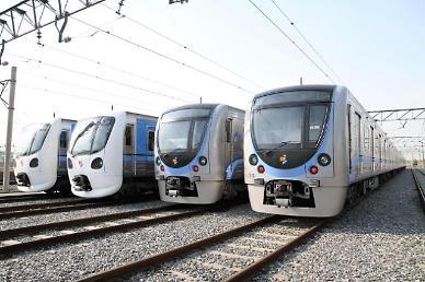6월부터 바뀌는 수도권전철 1호선 운행시간 확인하세요