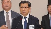 [단독] 채용비리 구설 이재광 HUG 사장, 또 개방직 채용 논란