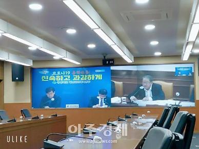 경북도, 제2차 확대무역전략조정회의 참가...지역 수출활력 제고 방안 논의